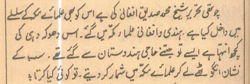 afghani.JPG