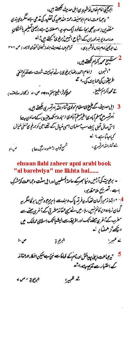 barelwi_qadeem___proof_frm_mukhalif.JPG
