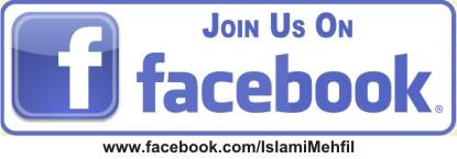 IslamiMehfil.jpg