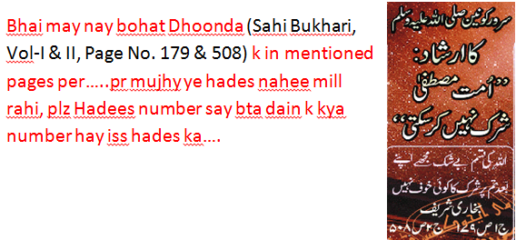 post-17731-0-69073500-1460443360_thumb.png