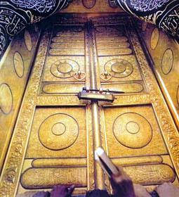 The_Gate_of_Khana_Kaba.jpg