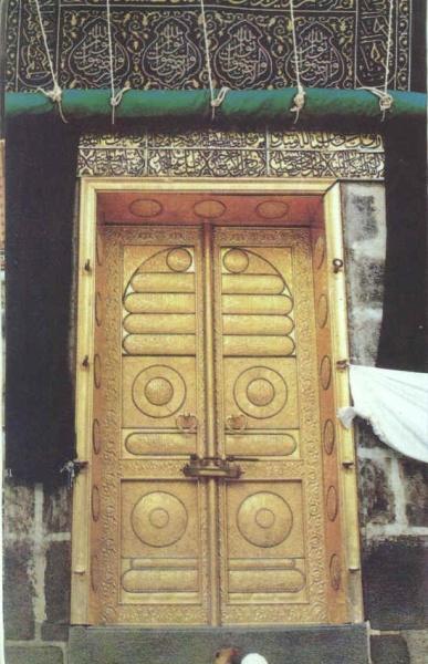 The_door_of_Khana_Kabba.jpg