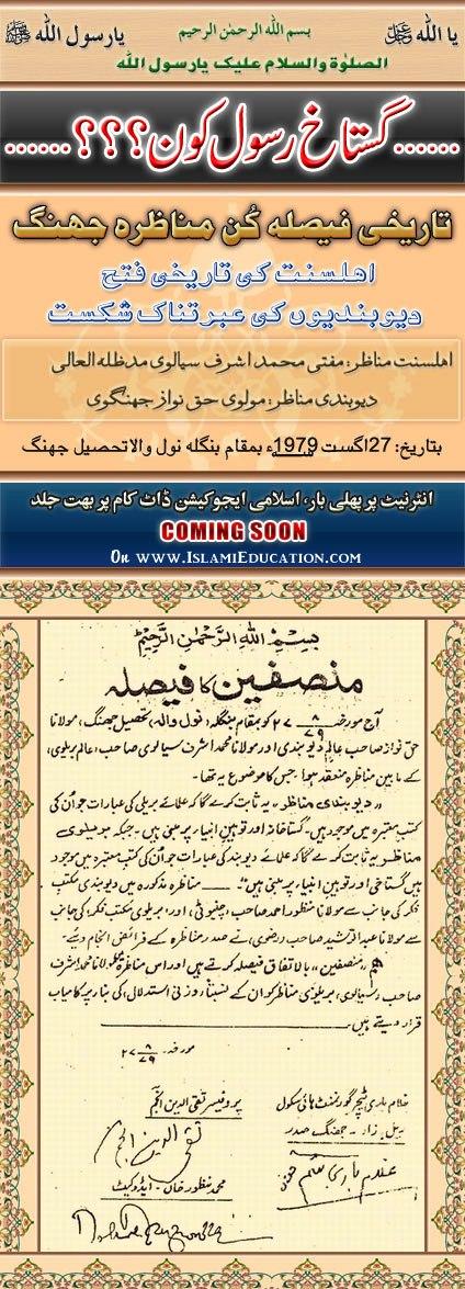 munazirah_banner.jpg
