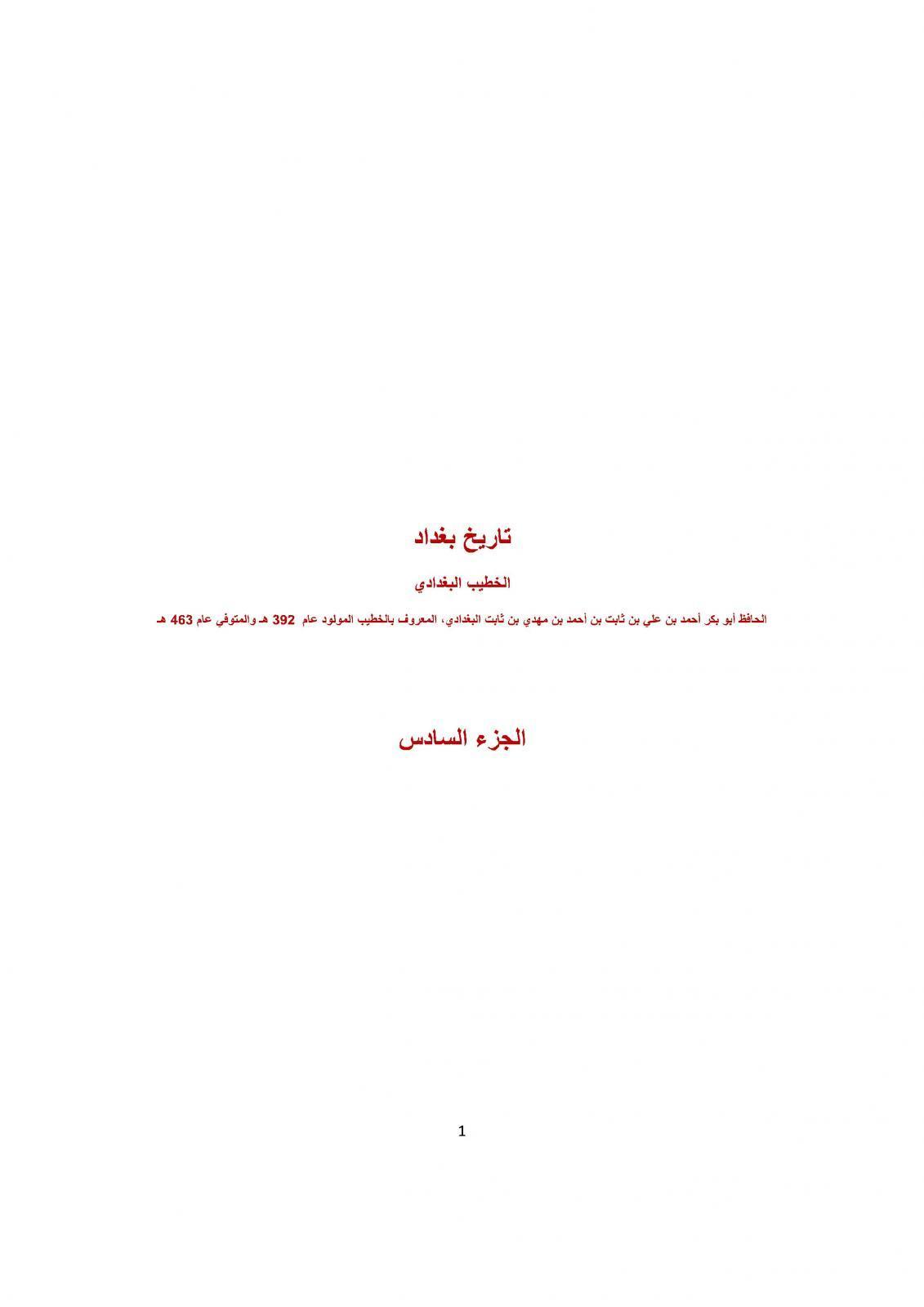 post-13595-0-93033100-1368254315_thumb.jpg