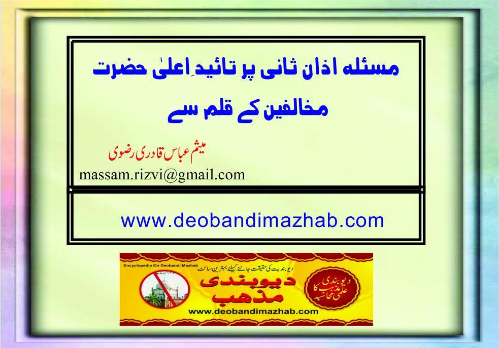 post-2606-0-68536100-1369415706_thumb.jpg