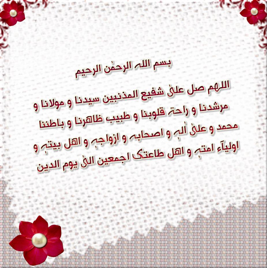 post-14222-0-18159800-1399618435_thumb.jpg