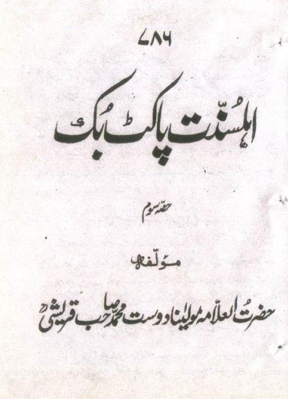 p 1.jpg