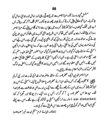allama_shah_ahmed_noorani3.jpg