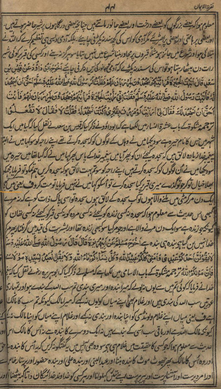 Taqwiya3.jpg