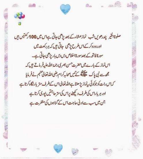 shab-e-barat2.jpg
