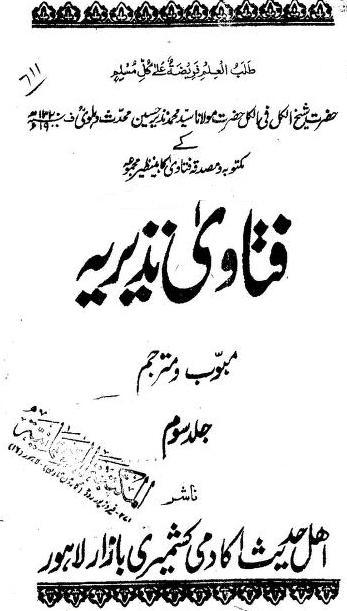 Fatawa-Naziria-3_0002.jpg