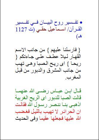 post-1051-1217045400.jpg