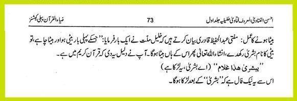 Fatawa Khalilia Jilid 1_Page_072.jpg