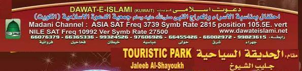 DI - Kuwait.jpg