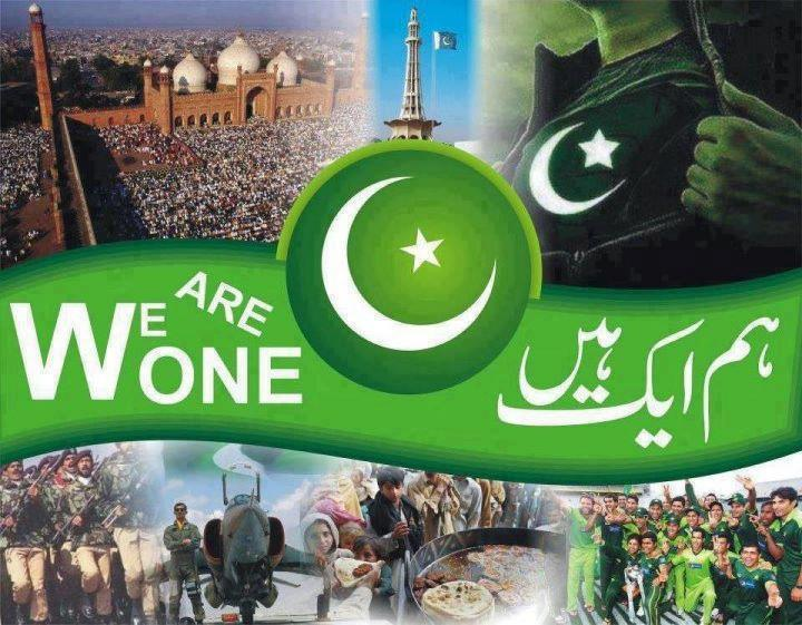 pakistan (7).jpg