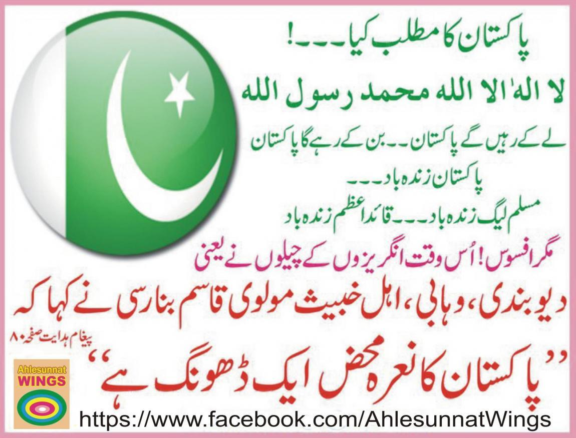pakistan (3).jpg