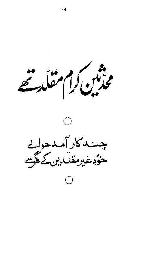FiqhaAlFaqeeh_01.jpg