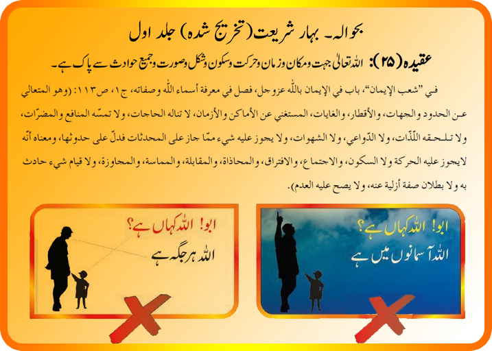 Allah-ke-liye-makan-hawala_poster.png