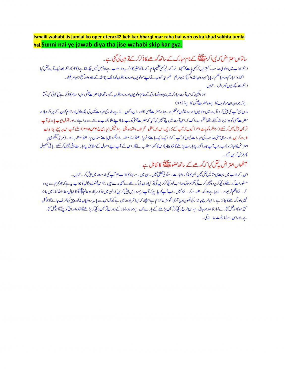 Ismaili Wahabi nay Sunni ka jawab perha he nahi-page-1 (1).jpg