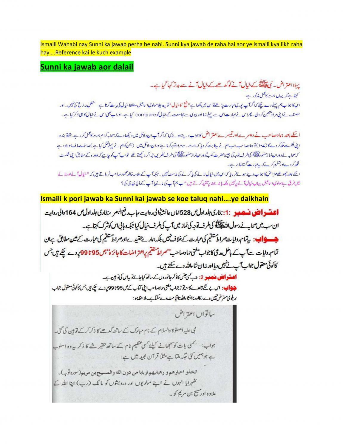 Ismaili Wahabi nay Sunni ka jawab perha he nahi-page-0.jpg