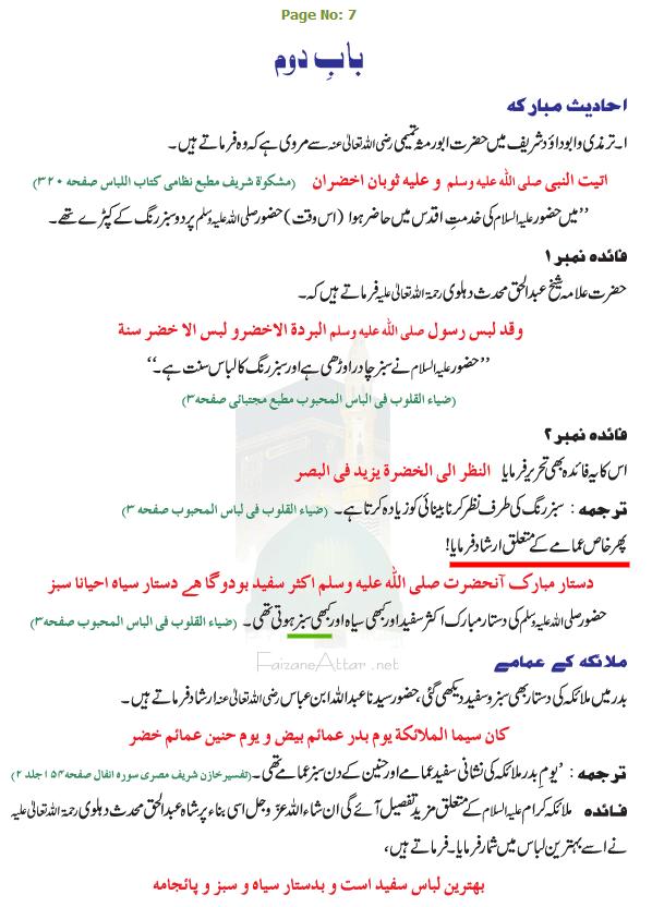 screenshot-library faizaneattar net 2015-08-31 07-56-48.png