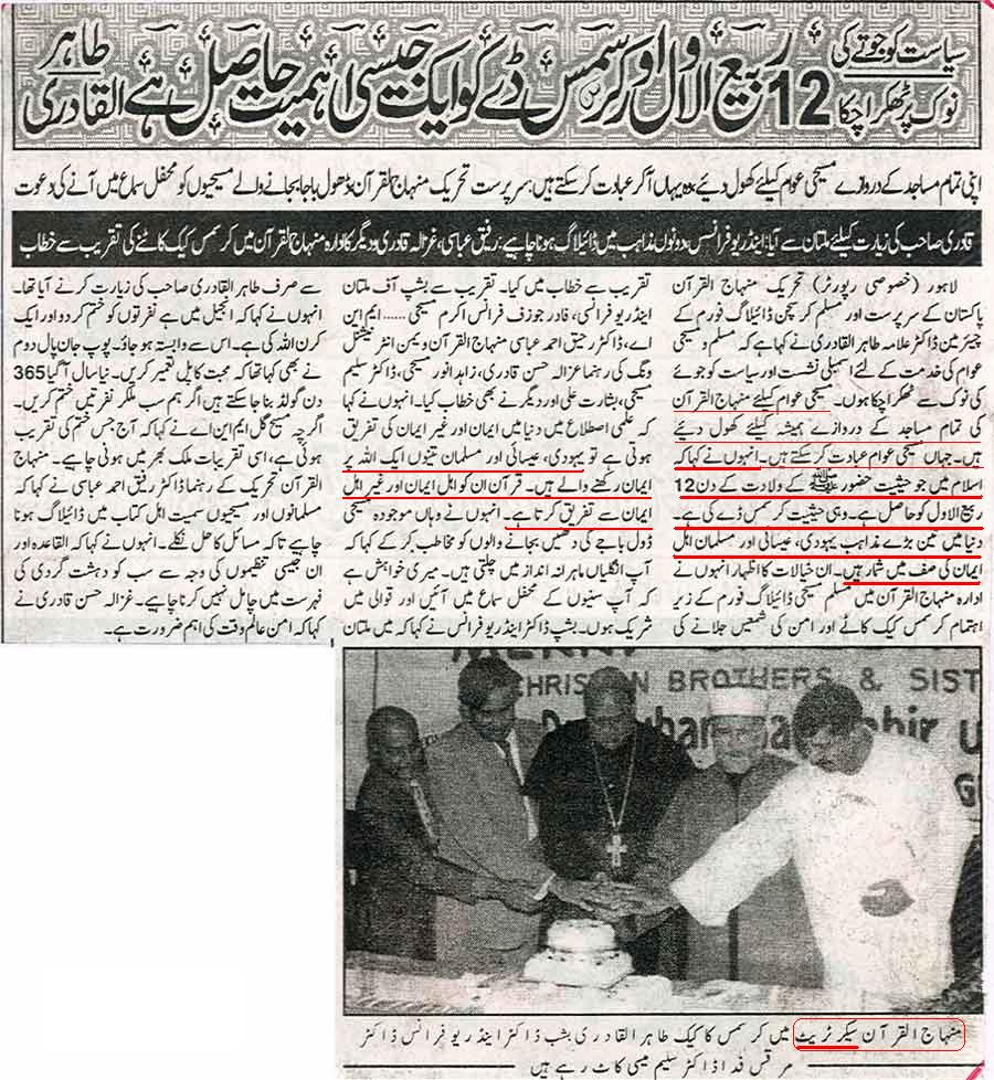 Padri_christmas_newspaper_Insaf2.JPG