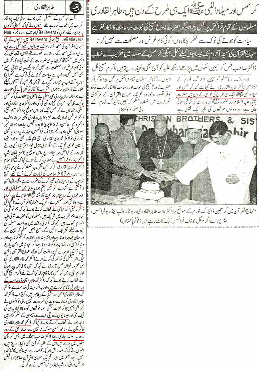 Christmas_Padri_newspaper_Pak_p3_2.JPG