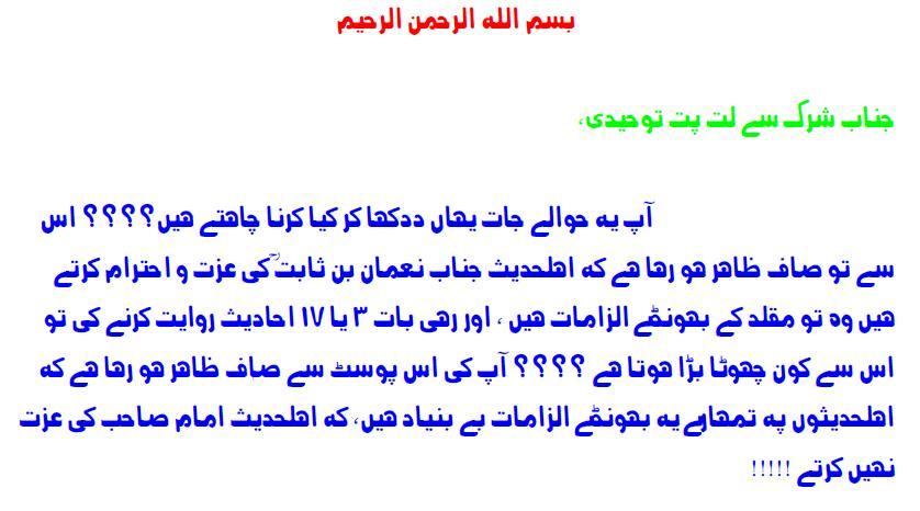 post-1759-12524675085525.jpg
