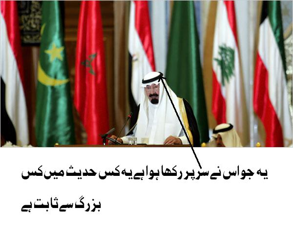 King Abdullah Al-Saud (2007 Arab League Summit).jpg