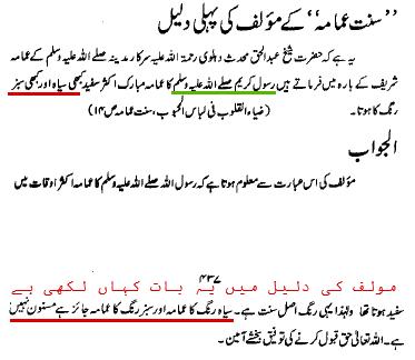 screenshot-www islamimehfil com 2015-09-04 15-15-03.png