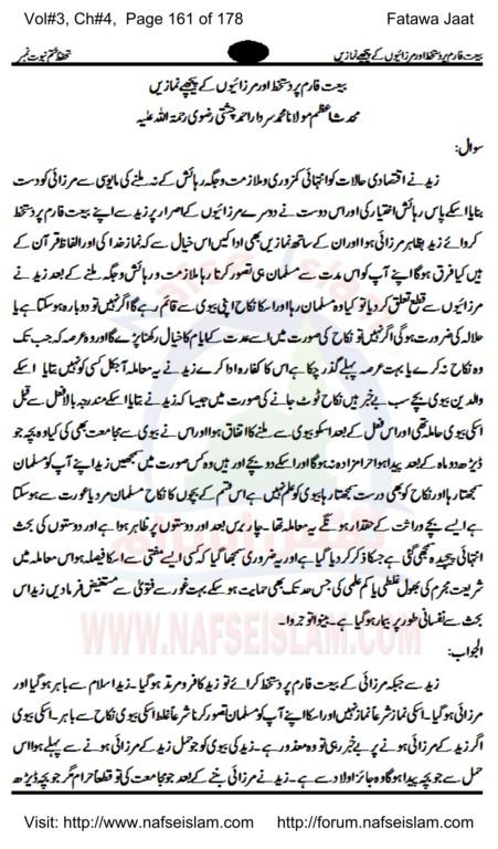 Bait Form Par Dastkhat Aor Qadianion Kay Peechy Nmazain-1.jpg