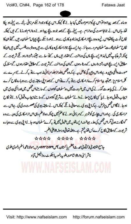 Bait Form Par Dastkhat Aor Qadianion Kay Peechy Nmazain-2.jpg
