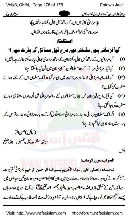 Mirzayi Kafir Hay Inkay Sath Mail Jol Rakhna Jaiz Naheen-1.jpg