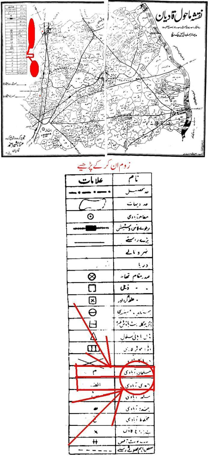 Qadianion ka apnay aapko Muslmanon say elahida zahir krna.jpg