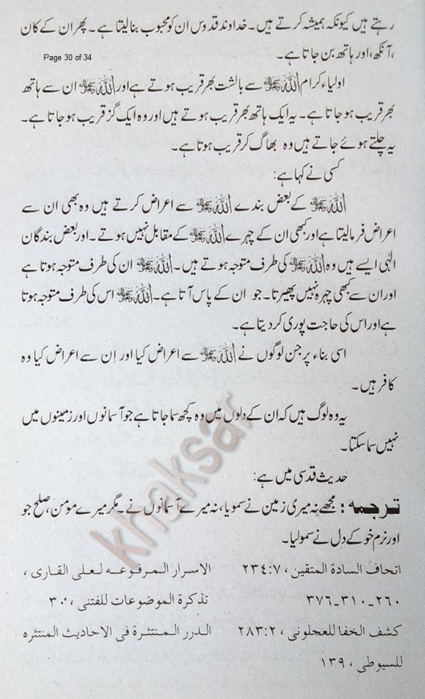 Fazail-AuliaAllah-30.JPG