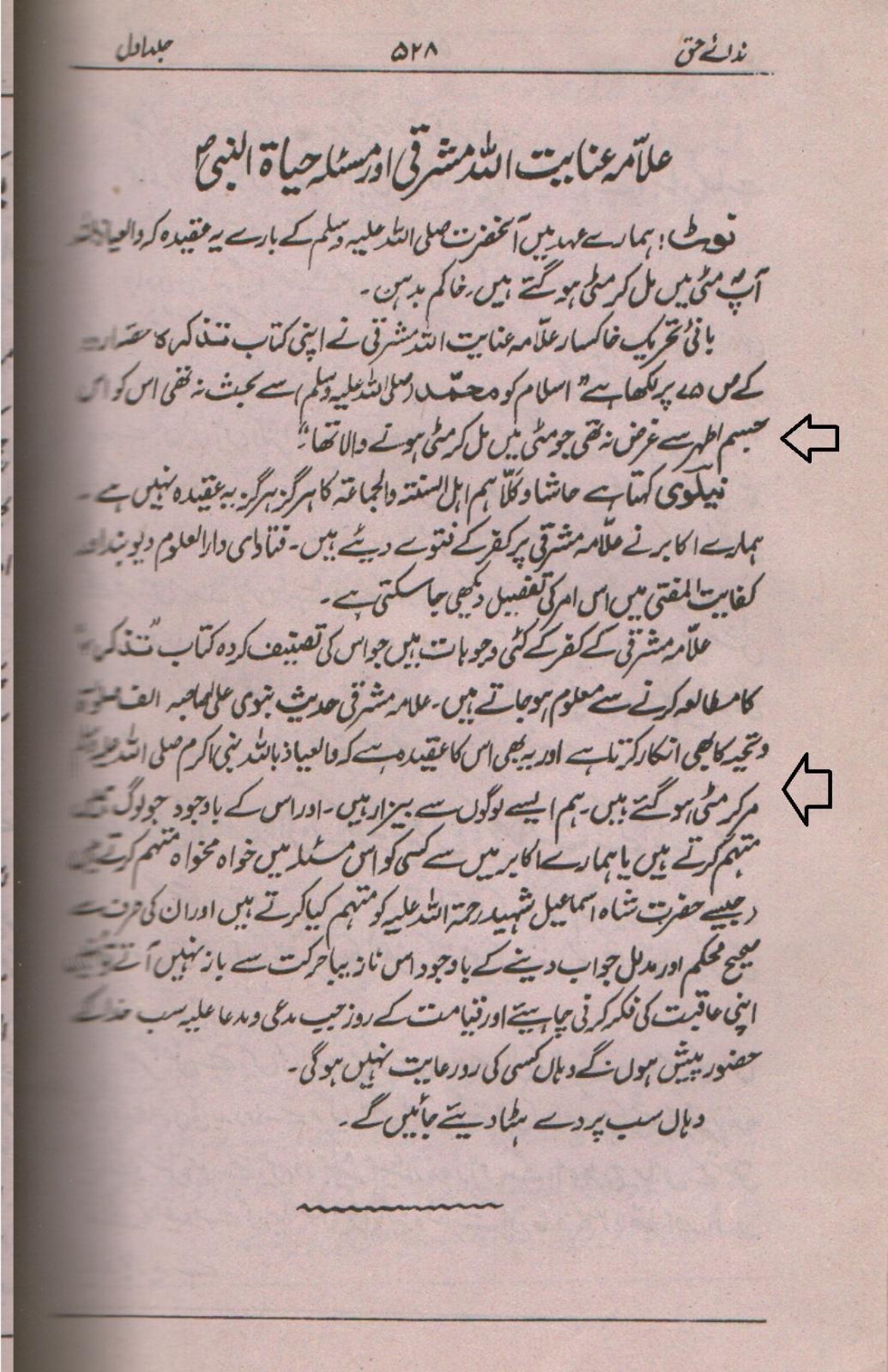 Nada Haq (10).jpg