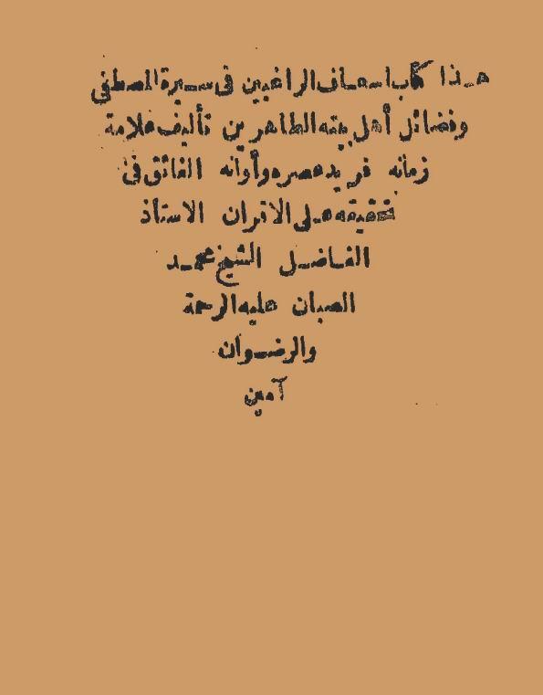 kufr yazeed 1.jpg