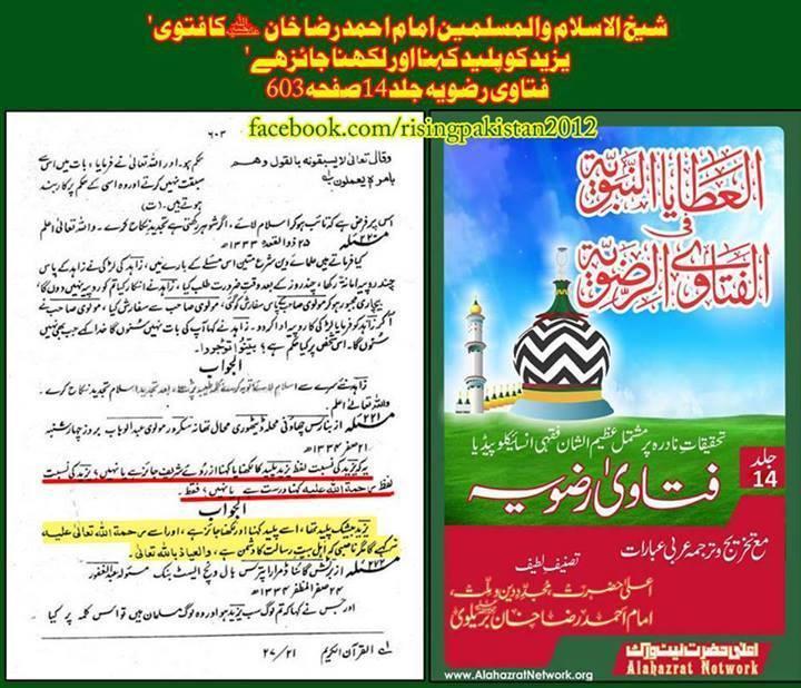 Alahazrat fatwa- Yazeed Paleed hai.jpg