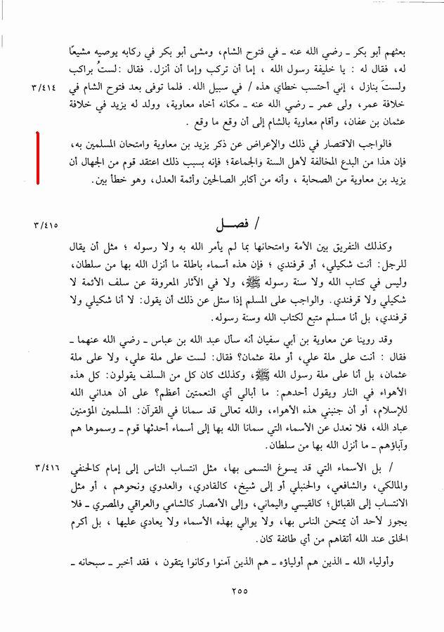 yazeed 2.jpg