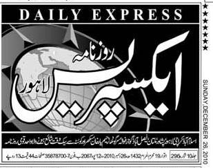 express index.JPG