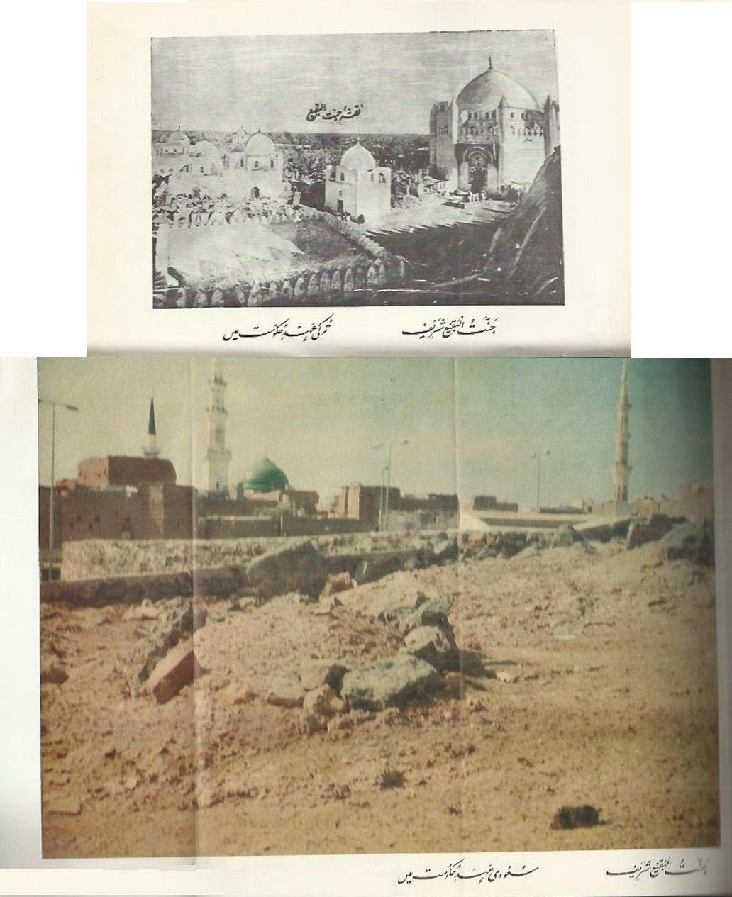 118133521-Anwar-Qutb-e-Madina-by-Khalil-Ahmad-Rana_04.jpg
