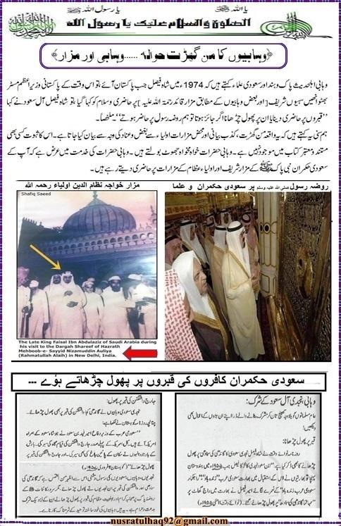Saudi Mazar.jpg