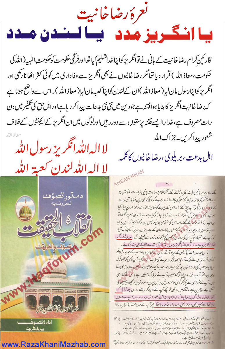 Copy of Barelvi Kalmah  Angreez Rasool Allah and London Kaba tullah (maazAllah).jpg