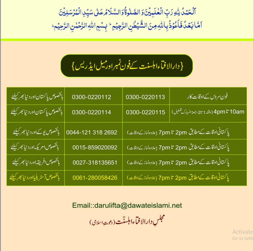 5989bfef85ff1_Screenshot(885).png.e42c18f931b5312a4b8d937349071bc9.png