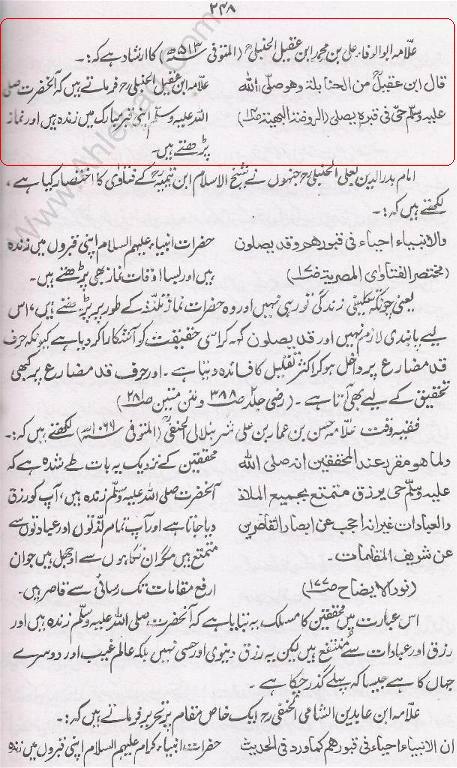 ibn aqeel 2.jpg