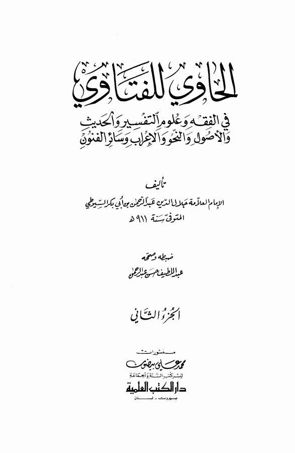 alhawi 1.jpg
