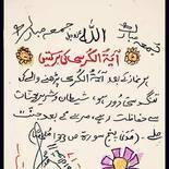 Syed Bilawal Shah Hashmi