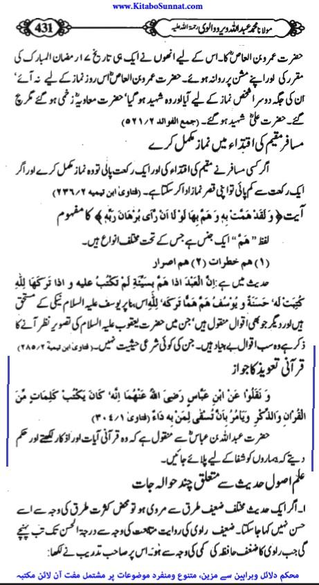 1-Quran Taweez.jpg