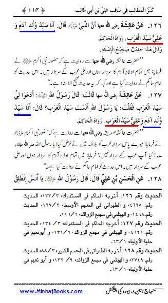 syed ul arab.jpg