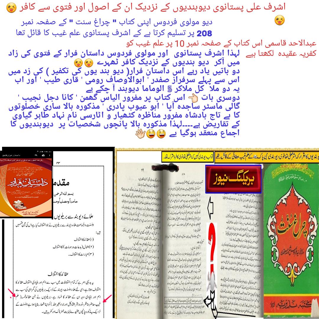 textgram_1518612921.png